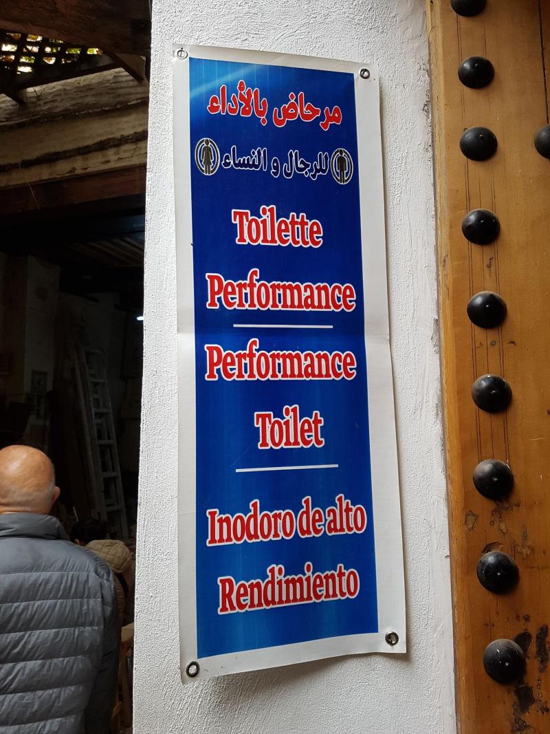 Fez medina toilet sign